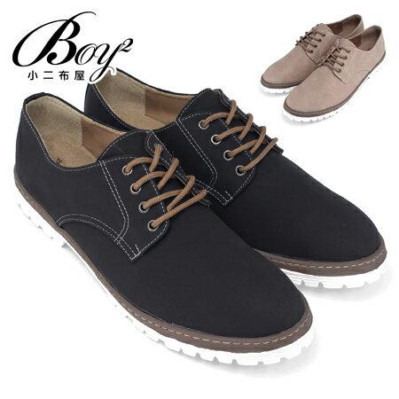 ~BOY~2~~NKP~FTP30~MIT男鞋 簡約素面德比鞋紳士鞋