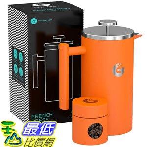 【美國代購】大型French Press 機咖啡壺- 真空絕緣不銹鋼 橙色 34盎司