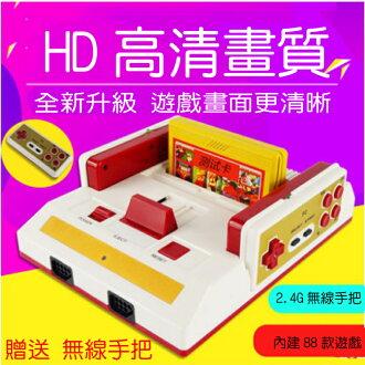 現貨供應全新2017版! HDMI 高清畫質送無線手把+500卡帶款遊戲卡帶 內建88款 紅白機 經典復刻 再送 經典紅白機 回憶80年代童年記憶 聖誕節禮物 過年瘋桌遊 男生聖誕交換禮物/公司尾牙春..