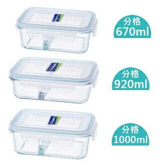 Glasslock玻璃分隔保鮮盒3件組
