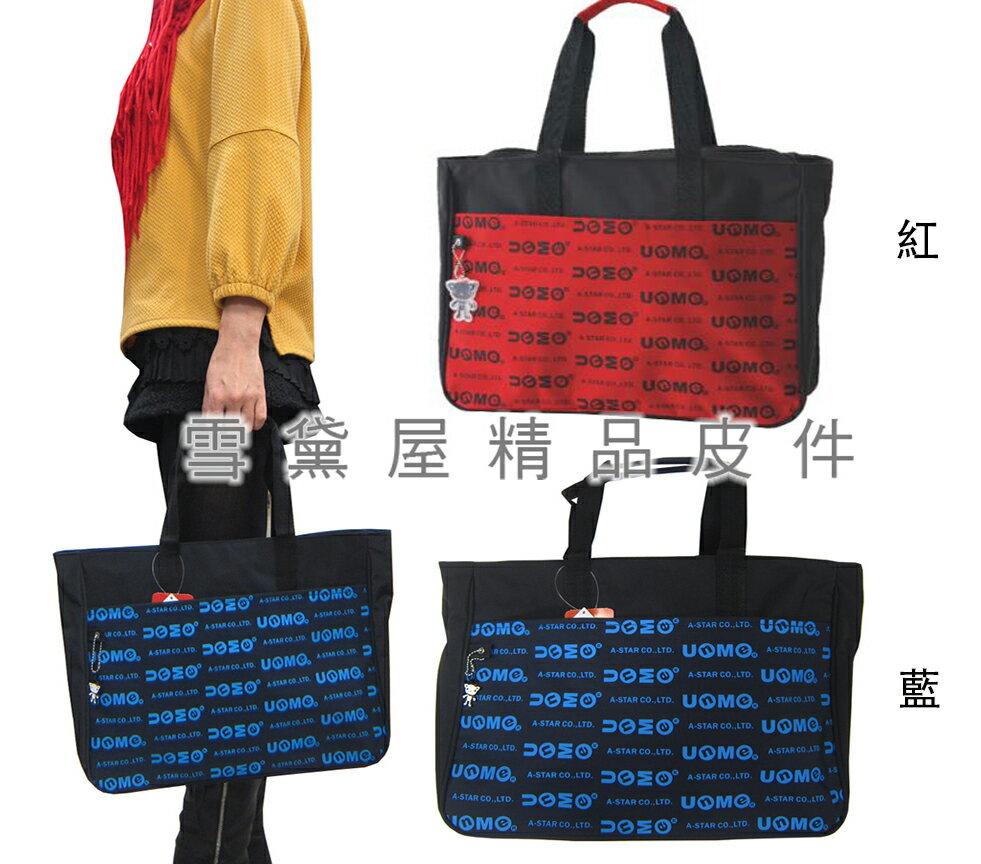 ~雪黛屋~UNME 手提袋大容量可A4資料夾固定拉桿簡易內固定水瓶袋可提防水尼龍布台灣製造保證學生上學全齡適U1356