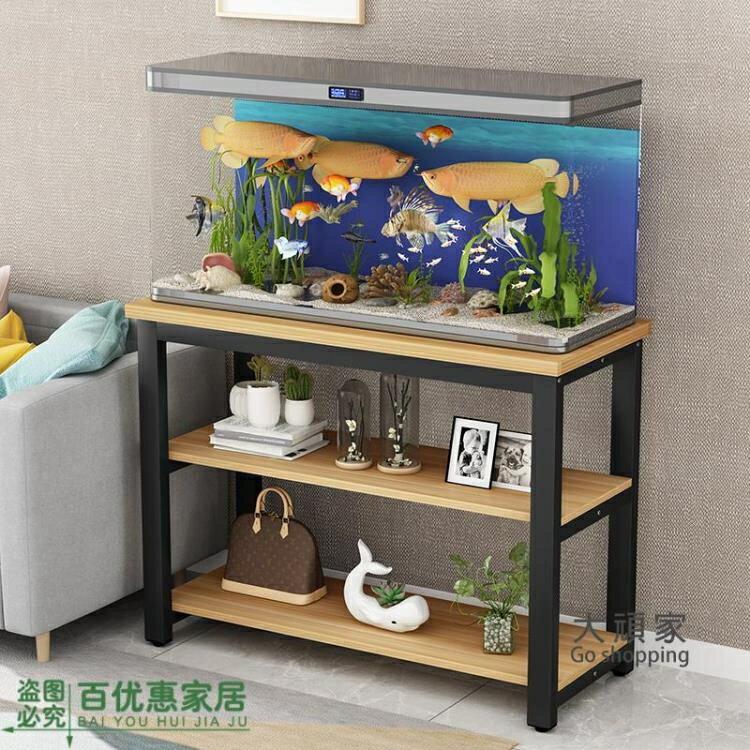 魚缸底座 魚缸架 魚缸架子鐵藝魚缸底櫃龜缸架金屬底座底櫃魚缸桌子簡約魚缸櫃客製化