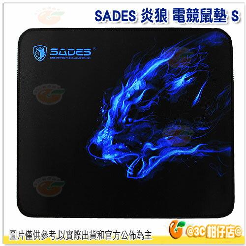 賽德斯 SADES SA-P1(S) 炎狼 公司貨 電競鼠墊 S 電競 耐磨損 車縫邊 底部強化橡膠軟墊 OMG戰隊