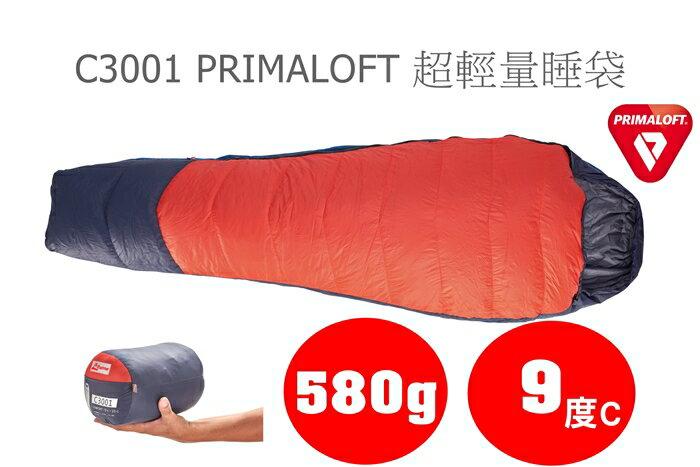 【速捷戶外】意都美 C3001 Primaloft 超輕量睡袋(紅色),超輕巧580g,適合背包客,登山,露營,旅遊