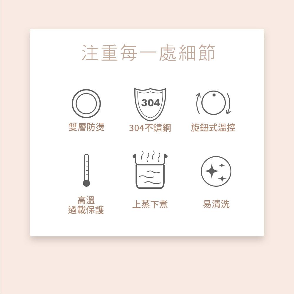 【EL伊德爾】1.2L防燙美食鍋+HITEK 2L不鏽鋼快速電茶壺(活動價) 外宿必備快煮鍋 個人火鍋