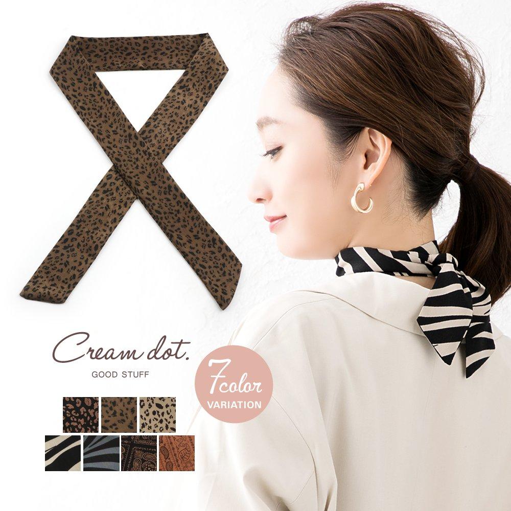 日本CREAM DOT  /  全7色 スカーフ ツイリースカーフ ファッション小物 ベルト ストール 大人 レオパード柄 ゼブラ柄 ペイズリー柄 ベージュ モカ レンガ  /  k00335  /  日本必買 日本樂天直送(1290) 0