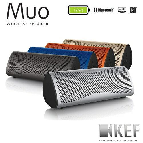 <br/><br/>  KEF 英國 MUO 無線藍芽可攜式喇叭 內部具備動態感測器 可自動調整輸出方向<br/><br/>