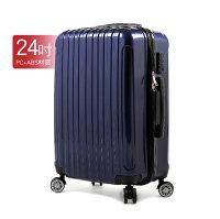 SINDIP 爵仕女伶 PC+ABS 24吋行李箱-SINDIP-流行女裝