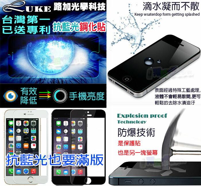 台灣加工 專利認證 9H抗藍光滿版玻璃鋼化膜玻璃貼 螢幕保護貼 Note5/iPhoneX/iPhone7 iPhone8 iPhone6S plue/i8+/i6s/ 非imos SGP