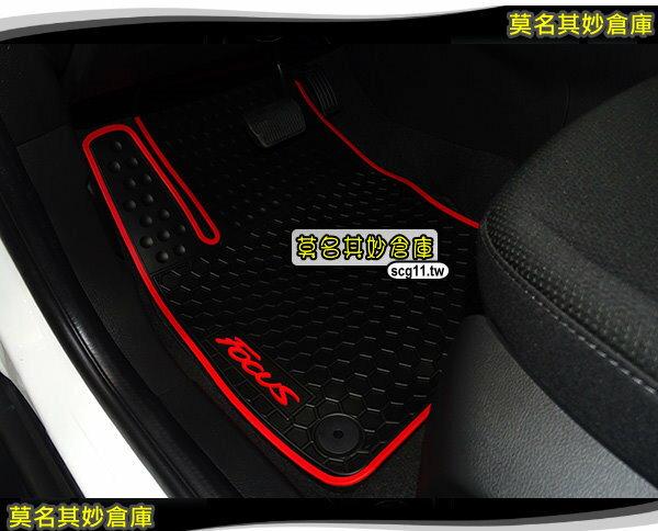 莫名其妙倉庫【CG011 MK3 蜂巢腳踏墊(紅/藍/純黑)】New Focus MK3.5 配件精品空力套件 2015