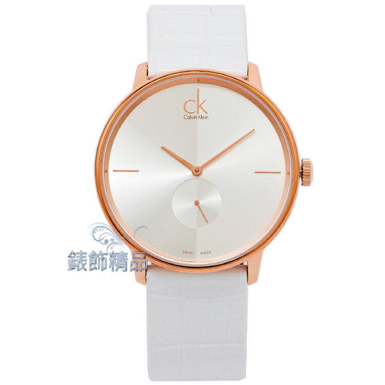 【表饰精品】CK表/CK手表/极简优雅银白面玫瑰金框白皮带/中性表K2Y216K6-大