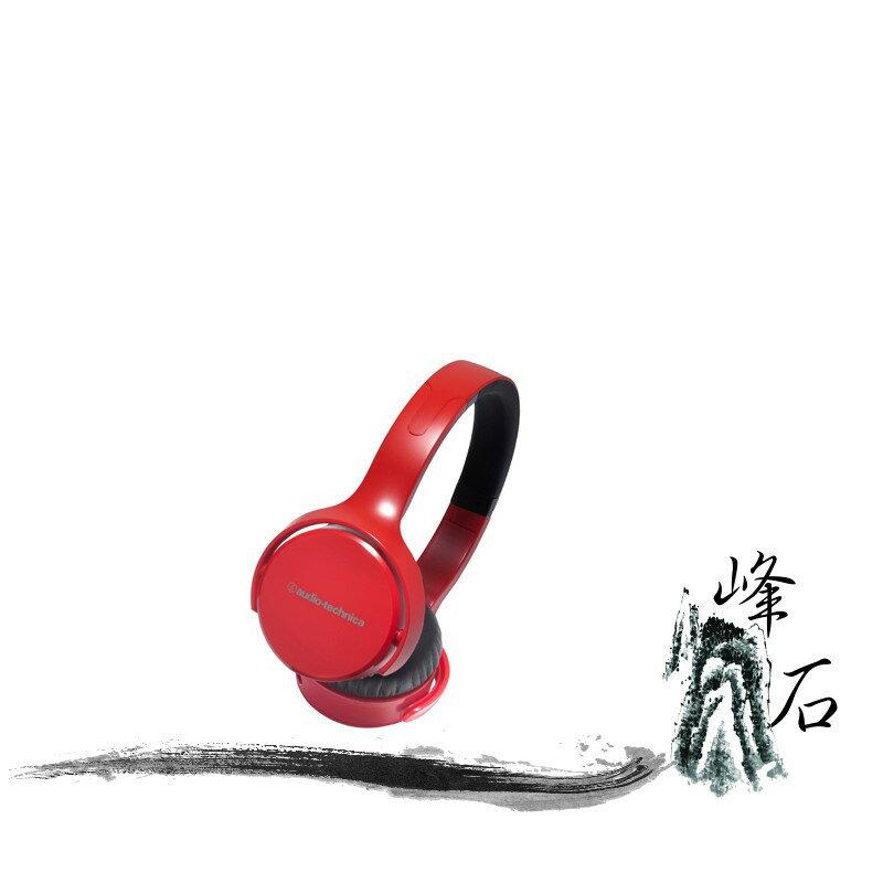 樂天 !平輸 貨 鐵三角 ATH~OX5 紅 攜帶式耳機
