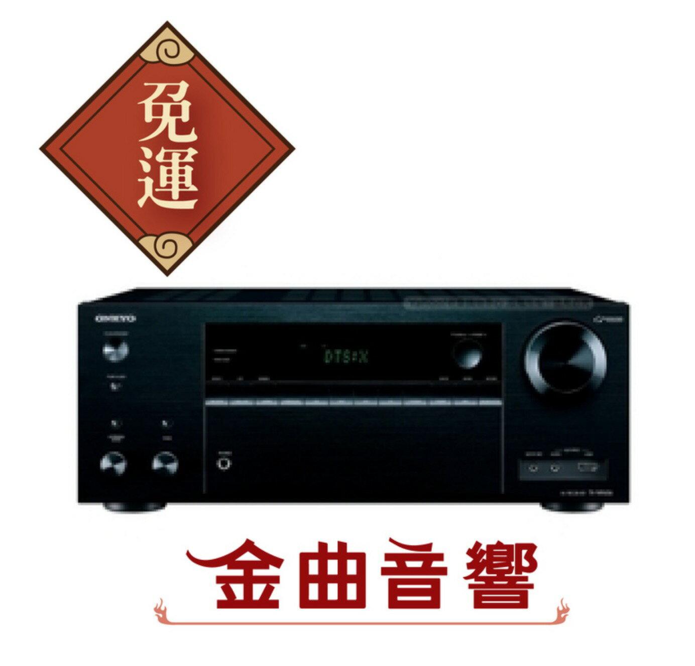 【金曲音響】ONKYO TX-NR656 7.2聲道網路影音環繞擴大機