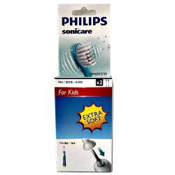 PHILIPS 飛利浦 兒童音波牙刷HX6311專用迷你刷頭(一組二入) HX6032 / HX-6032