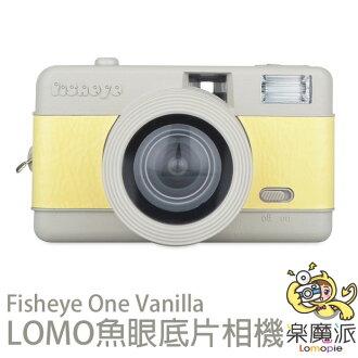 Lomography  LOMO 魚眼底片相機 Fisheye One Vanilla 超廣視角 魚眼 內建閃光燈 35mm 底片