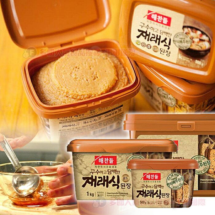韓國 CJ 味噌醬 大醬 黃豆醬500g [KO8801049] 千御國際╭宅配499免運╮