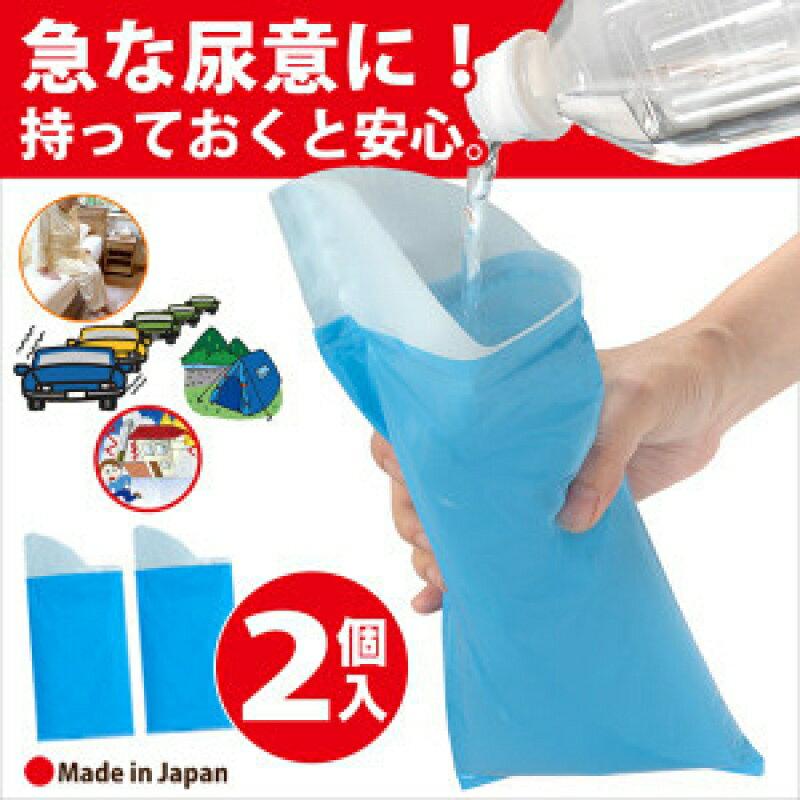 【THANKO】緊急迷你廁所2入