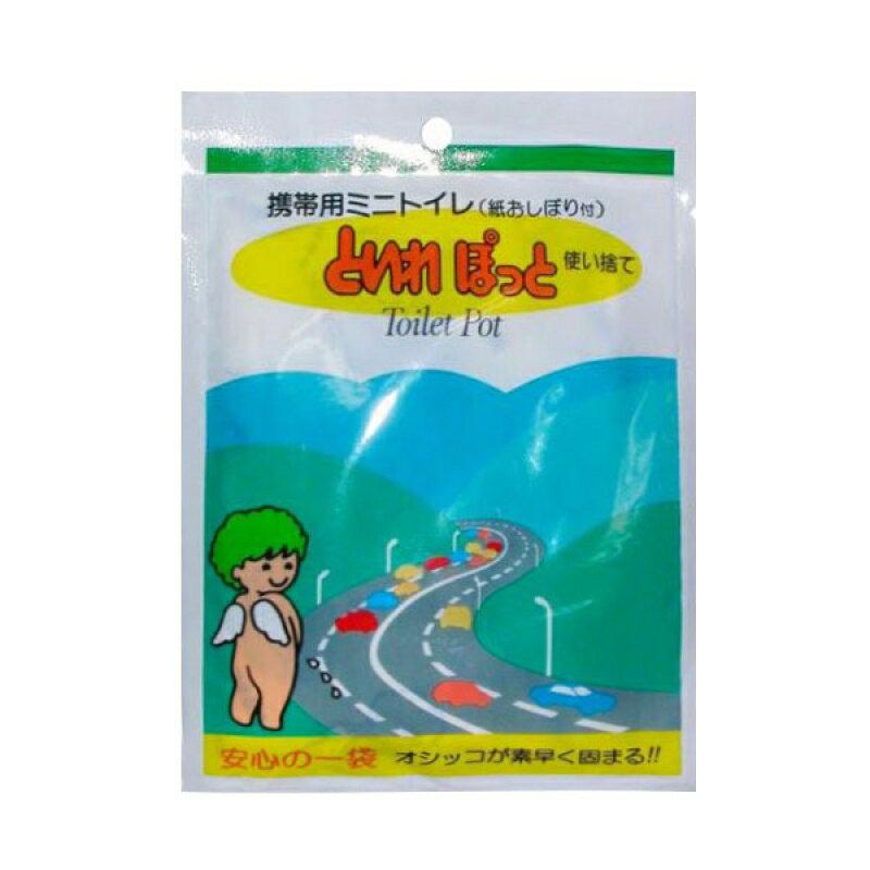 【MINATO-P】緊急迷你廁所