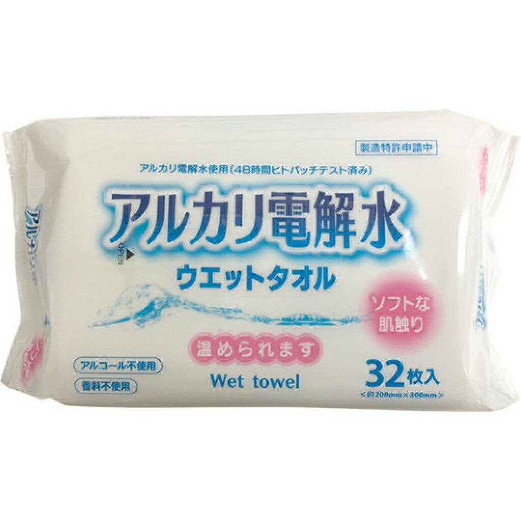 【IST・イスト】鹼性電解水 潔膚濕紙巾
