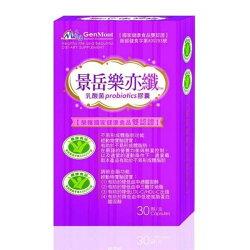 景岳 樂亦纖乳酸菌膠囊 30粒/盒◆德瑞健康家◆