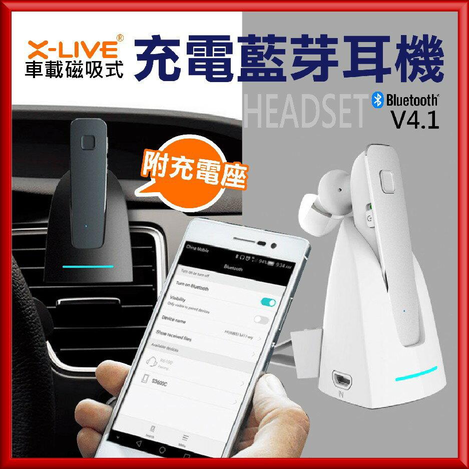 X-LIVE 車用超高電量磁吸充電 DSP降噪音 車載藍芽耳機 藍牙耳機 iPhone R6100T【DI008】