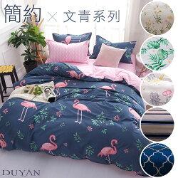【簡約文青設計】天絲絨 床包被套兩用被組【多款任選】台灣製 單人 雙人 加大 床包 鋪棉兩用被