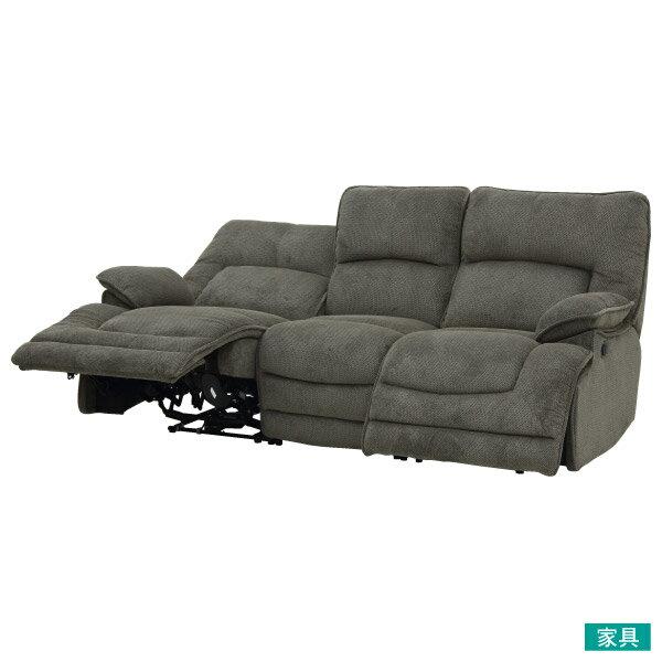 ◎布質3人用電動可躺式沙發 HIT 804 MGY NITORI宜得利家居 0