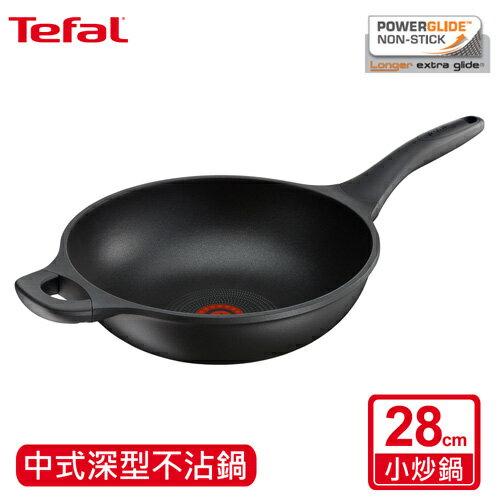 Tefal法國特福 頂級樂釜鑄造系列28CM不沾小炒鍋