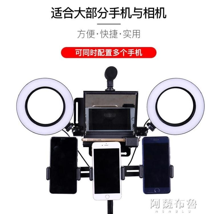 提詞器 手機單反直播提詞器便攜小型抖音快手采訪視頻外拍錄視頻字幕機 MKS【居家家】