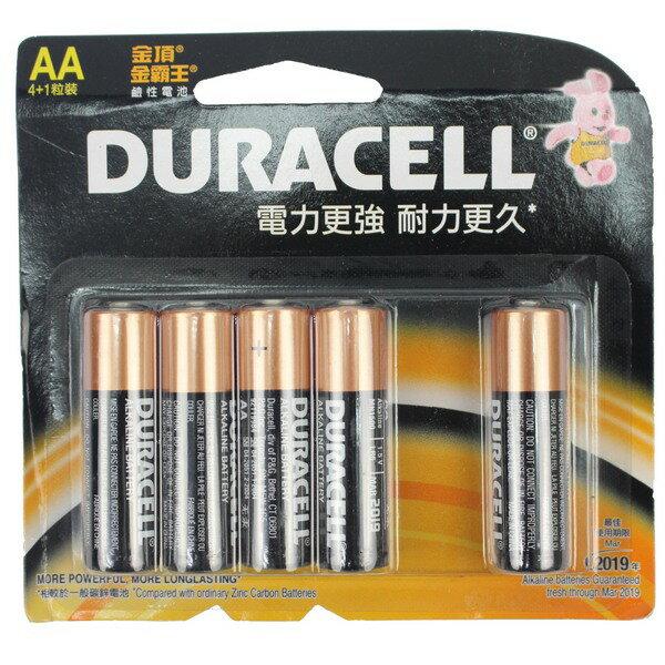 金頂電池 AA-3號鹼性電池 3號電池/一卡5個入{促99}~正台灣代理商進口~出清商品~