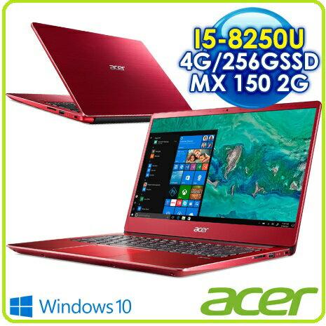 ACERSF314-54G-54A0紅8代輕薄筆電14FHDMX150i5-8250U4G256GW10HGML64