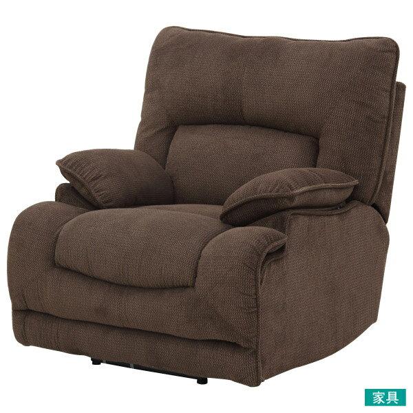 ◎布質1人用電動可躺式沙發 HIT 804 DBR NITORI宜得利家居 0