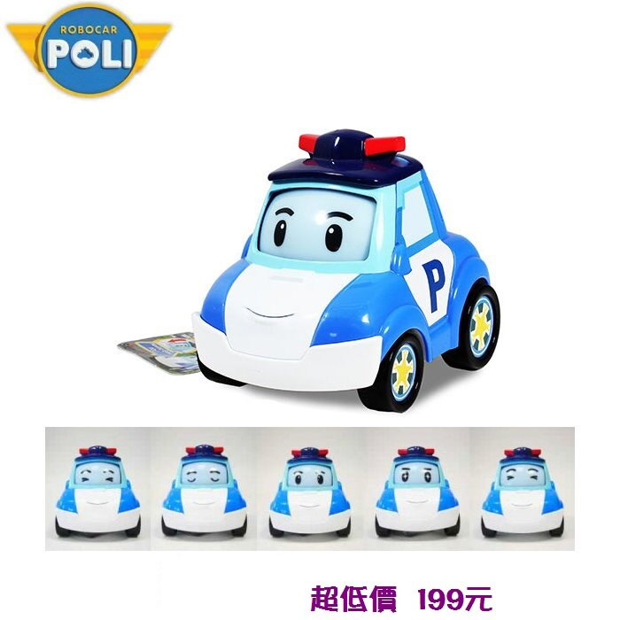 *美馨兒* 波力POLI- 變臉波力小車[RB83274] 199元