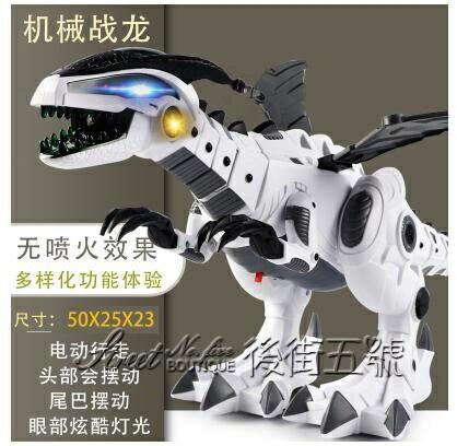 兒童大號噴火電動恐龍玩具仿真動物遙控會走霸王龍機器人男孩玩具