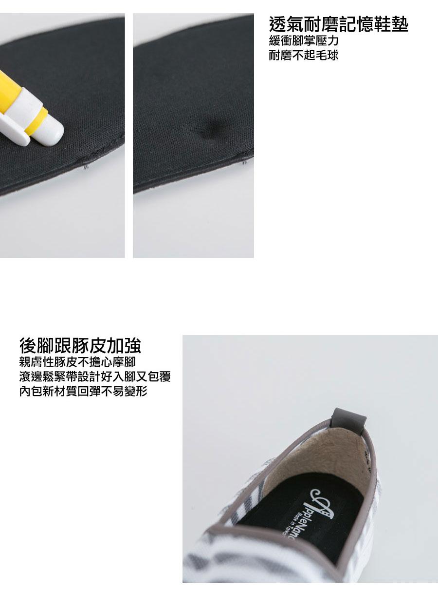 體驗價。變色運動風氣墊休閒鞋。AppleNana蘋果奈奈【QD65271080】 4