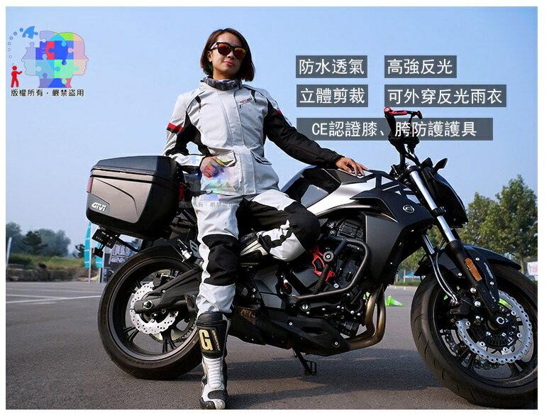 【尋寶趣】MotoBoy 四季女款防摔褲 防水內裡 CE四件護具 重機 / 摩托車 / 賽車 / 拉力 / 越野褲 MB-P16 0
