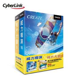 Cyberlink 訊連 威力影相創意包6 (極致版)【三井3C】