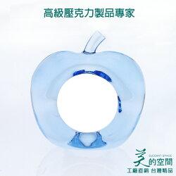 【美的空間】透明壓克力 立體蘋果造型迷你大頭貼相框展示牌-水藍色#1064S 創意收藏寶寶照