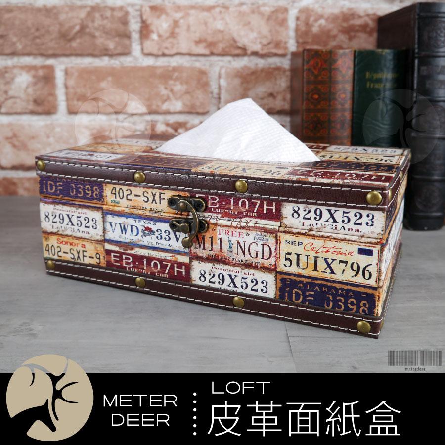 工業風面紙盒抽取式衛生紙盒皮質木製擦手紙盒 美式復古車牌造型普普風 店面桌面收納擺飾置物盒高級紙巾盒餐巾面紙盒