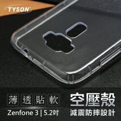 【愛瘋潮】99免運  AUSU ZenFone3 (ZE520KL) 5.2吋 極薄清透軟殼 空壓殼 防摔殼 氣墊殼 軟殼 手機殼