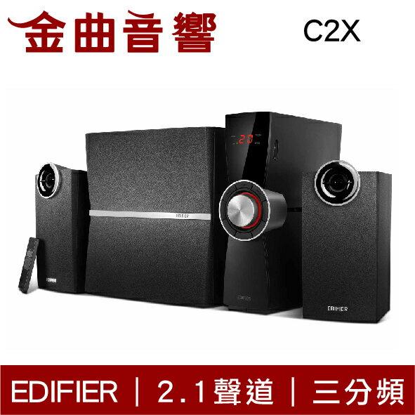 EDIFIER 漫步者 C2X 2.1聲道喇叭   金曲音響