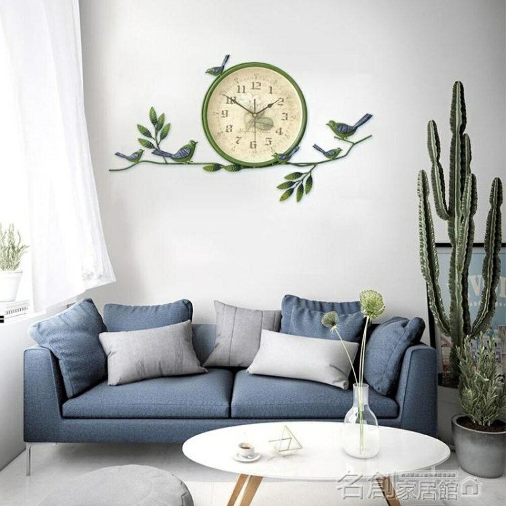 歐式田園小鳥掛鐘美式創意靜音鐘錶客廳臥室時鐘現代簡約裝飾掛錶 名創家居館 DF