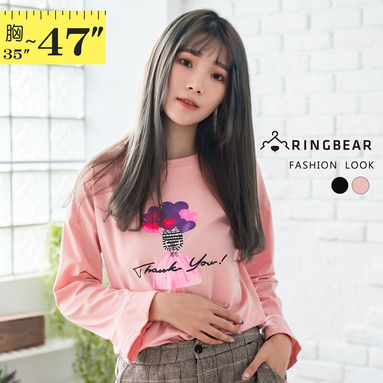 棉T--青春甜美可愛娃娃愛心氣球印花鬆修身百搭圓領長袖T恤(黑.粉L-3L)-F128眼圈熊中大尺碼 1