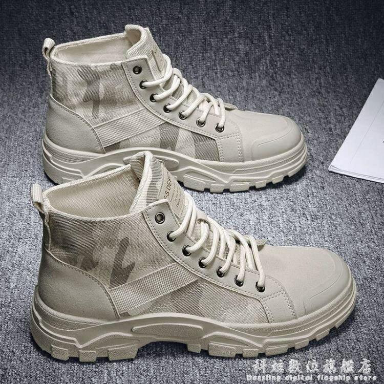 馬丁靴男高幫英倫風工裝靴子秋冬季男鞋中幫帆布軍靴雪地保暖棉鞋