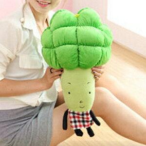 美麗大街【105122176】小花椰菜 仿真毛絨玩具創意抱枕 生日禮物婚慶禮物(小款)