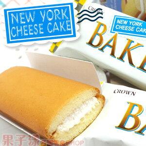 韓國CROWN 紐約風起司奶油夾心蛋糕(單盒) [KR306]促銷賞味期2018.05.12
