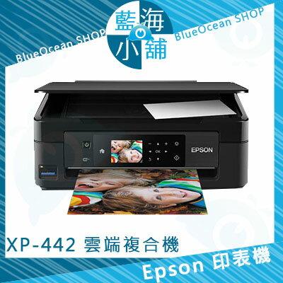 EPSON愛普生XP-442六合一Wifi雲端超值複合機