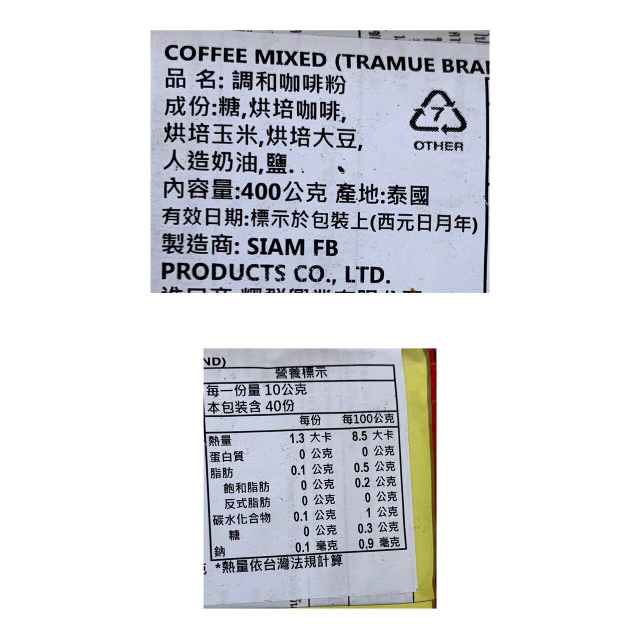 {泰菲印越}  泰國 手標咖啡粉 400克