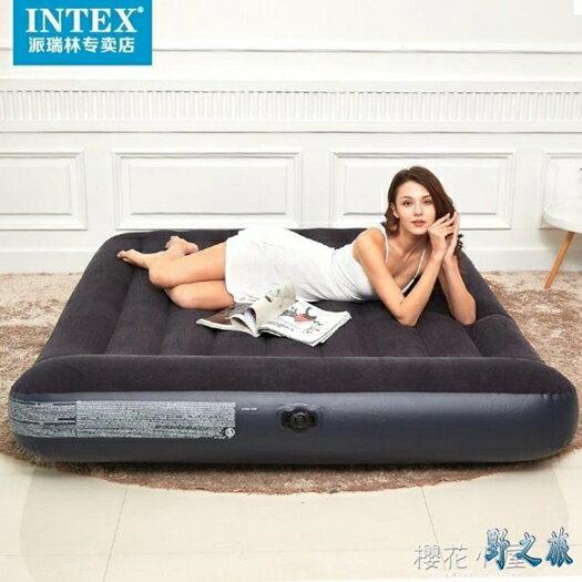 INTEX充氣床墊 氣墊床雙人單人家用加厚可折疊午休沖氣便攜充氣床 【野之旅】