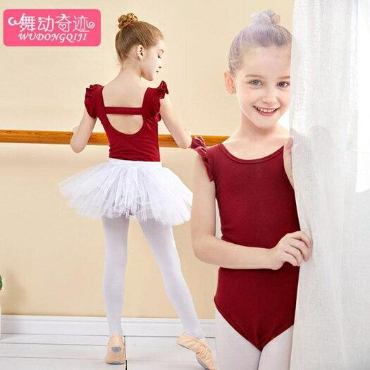 兒童舞蹈服女童練功服女孩夏季芭蕾舞裙短袖幼兒園中國舞表演服 童趣屋